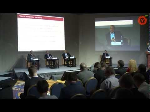 Саммит Retail business Russia 2012, серия 3 (38)