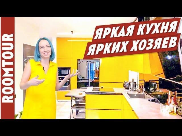 Желтая кухня студия для 5х. Обзор большой ЯРКОЙ кухни. Дизайн интерьера кухни гостиной. Рум тур 257.
