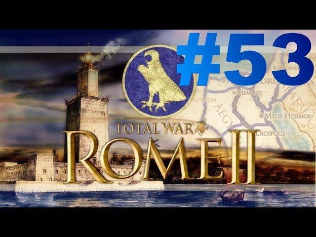 Total War: Rome II - Le Réveil des Pharaons - Episode LIII