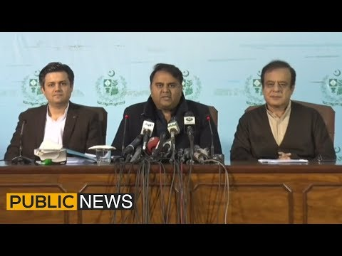 PTI Leaders Fawad Chaudhry, Hammad Azhar and Shibli Faraz combine Press Conference | 25 Dec 2018