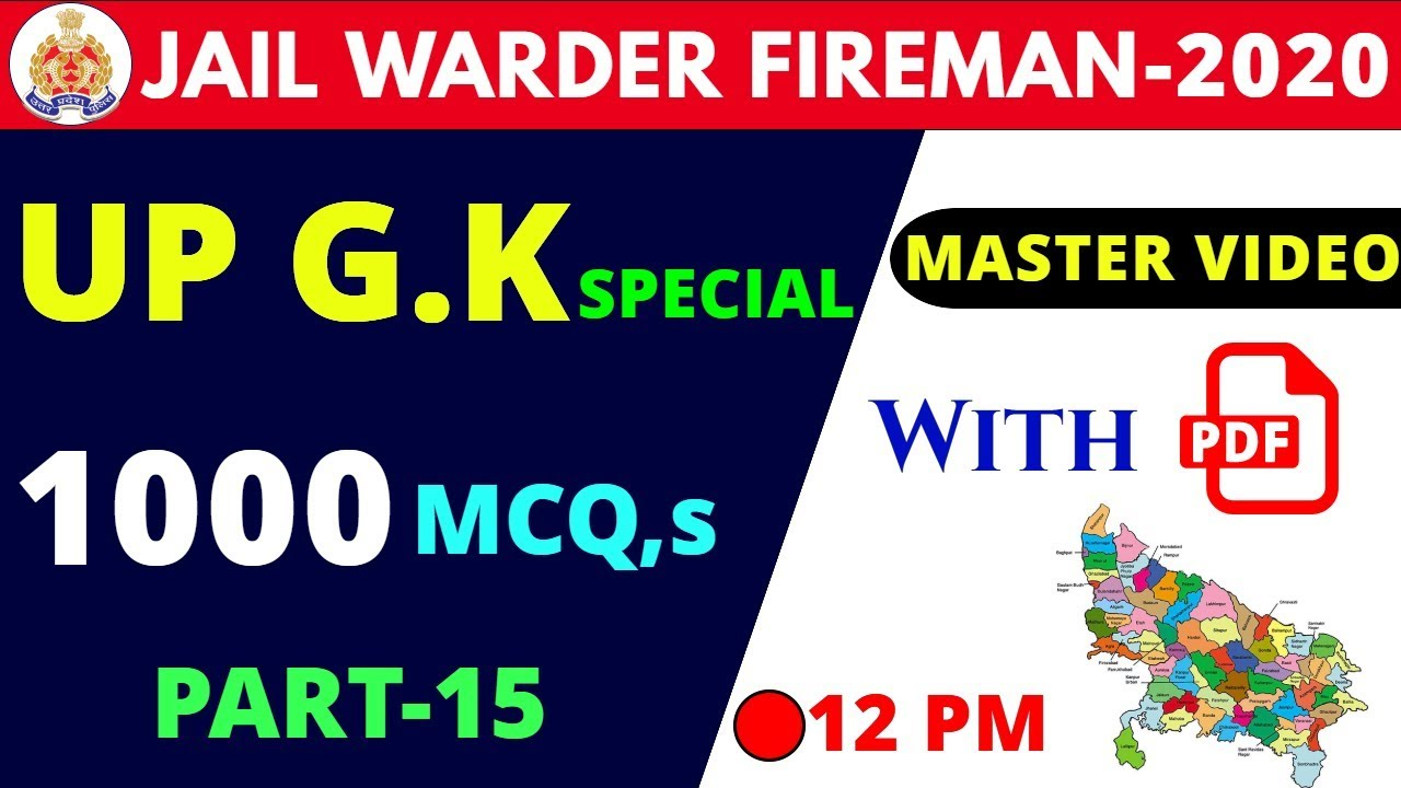   जेल वार्डर फायरमैन SPECIAL   -सामान्य ज्ञान UP G.K Part -15 अति महत्वपूर्ण प्रश्न BY Pradeep Sir