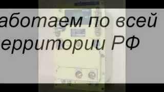 СТАЦИОНАРНЫЙ ГАЗОАНАЛИЗАТОР ВОДОРОДА ТП1133-2