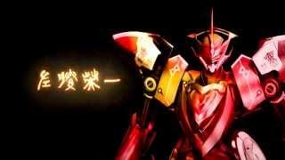 【PV】アクエリオンロゴス 第1弾プロモーション映像