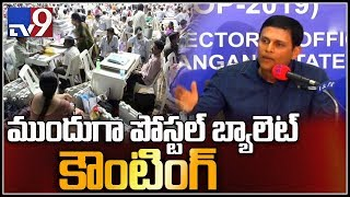 Counting of votes in Telangana to begin on May 23 at 8am - EC Rajat...
