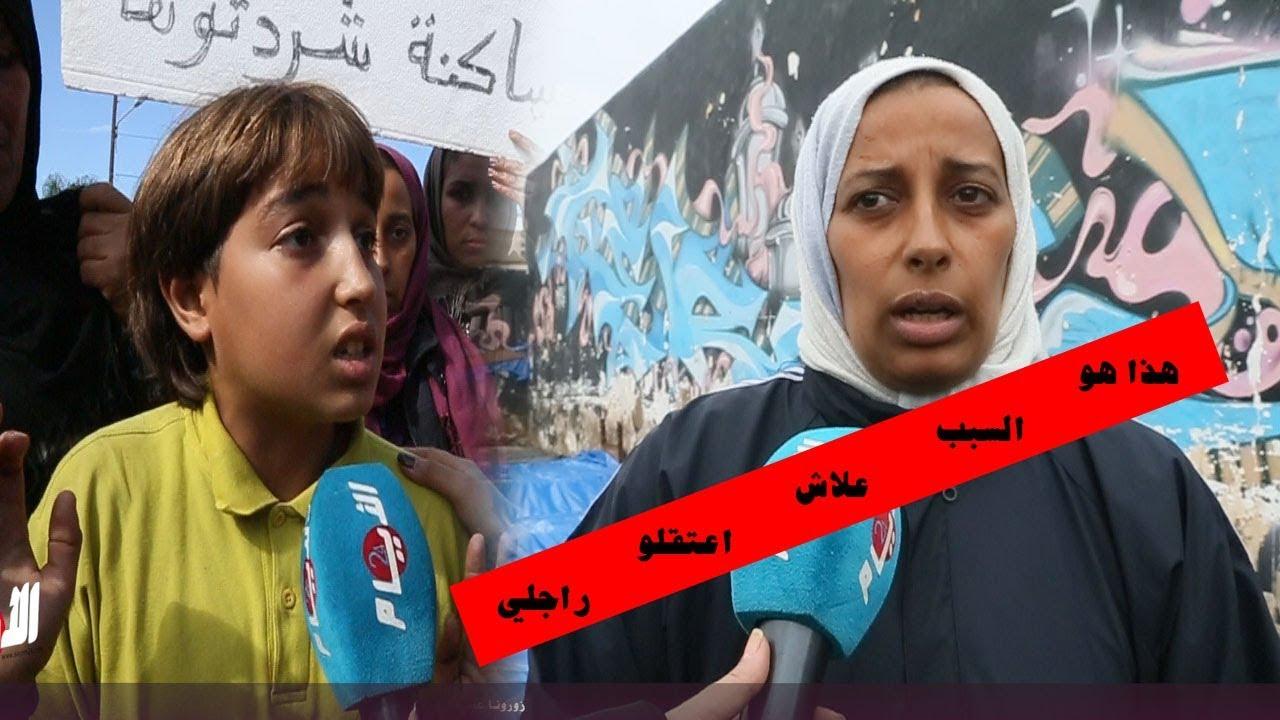والدة الطفل الجريء ياسر الذي انتقد المسؤولين: هذا هو السبب علاش اعتقلو راجلي