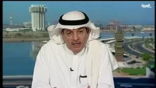 التأمين الصحي للسعوديين.. صحيفة تؤكد والوزارة تنفي