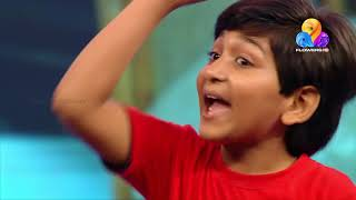 ഈ ബാലുവിന്റെ ഒരു കാര്യം.! കിടിലൻ സ്കിറ്റുമായി ഉപ്പും മുളകും കുടുംബം| FCA 2016| Viral Cuts | Flowers