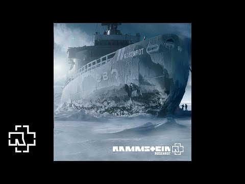 Rammstein - Hilf Mir (Official Audio)