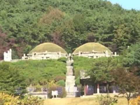 개성특집(2) 공민왕릉 /  The mausoleums of King Kong Min (31st king) (Kaesong - World Heritage)