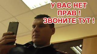 """""""Анонс. Краснодарские менты репрессируют мою семью и хотят сделать из меня террориста !!"""""""