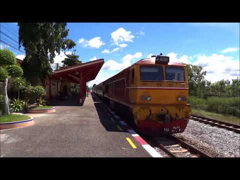 Bang Lamung Railway Station in Thailand