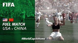 USA v China PR  1999 FIFA Womens World Cup Final  Full Match