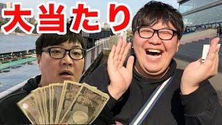 【TVで見たボートレース必勝法】が本当か試してみたら凄すぎた thumbnail
