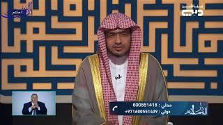حكم صيام فاقد الذاكرة - الشيخ صالح المغامسي