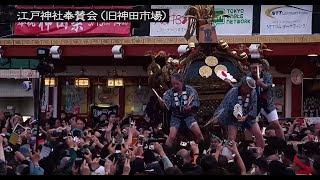 江戸の華!神田祭 【403号】 thumbnail
