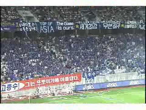 Suwon Bluewings - The Grandbleu