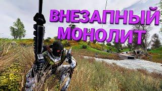 DEAD AIR #40: НАРВАЛСЯ НА ЗАСАДУ МОНОЛИТА