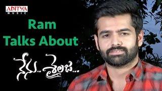 Hero Ram Talks About Nenu Sailaja || Ram, Keerthi Suresh,Kishore Tirumala