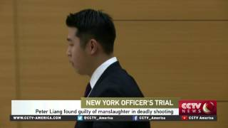 Chinese-American NYC cop shooting verdict comes down