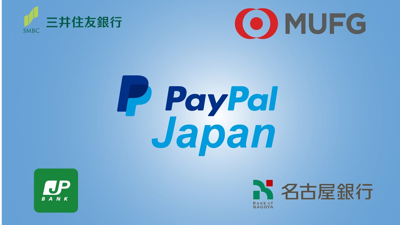 How to add japanese bank account to your paypal - YouTube