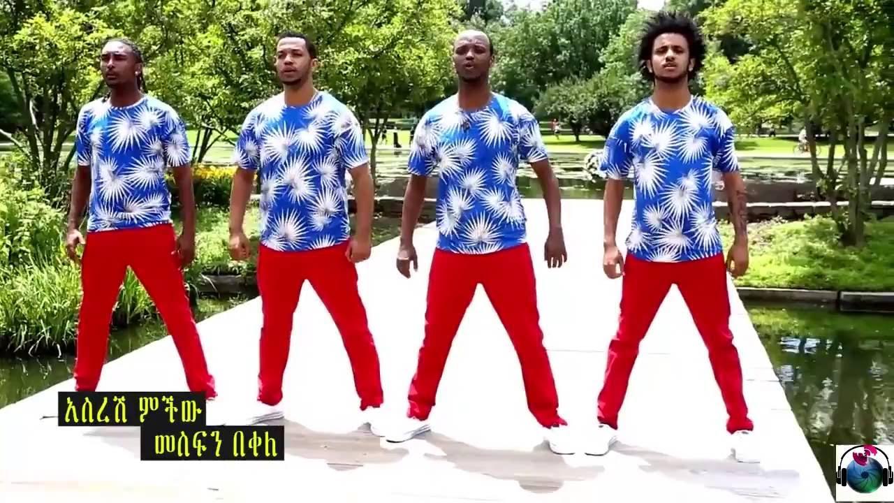 New Ethiopian Music 2016 Dj Habte Alena Amaharic Mix 5 New Style Youtube