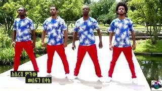 New Ethiopian Music 2016 DJ Habte Alena Amaharic Mix # 5 ( New Style )