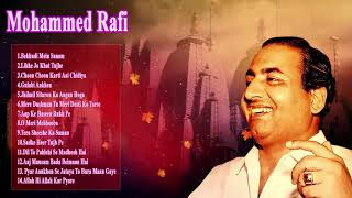 BEST OF MOHAMMAD RAFI HIT SONGS - Evergreen Classic Songs - OLD HINDI SUPERHIT SONGS
