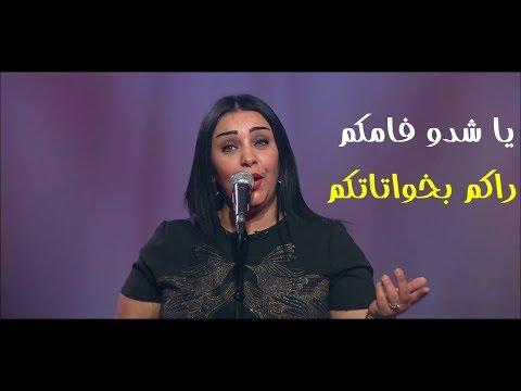 Cheba Dalila 2018 - Chado famkom ( madahat ) Remix Dj Ismail Bba- شابة دليلة  راكم بخواتاتكم