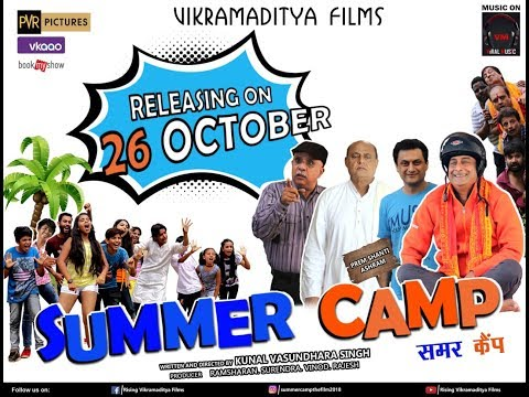 Official Trailer: Summer Camp | Hemant Pandey, Prithvi Zutshi, Manish Garg | Bollywood Movie 2018