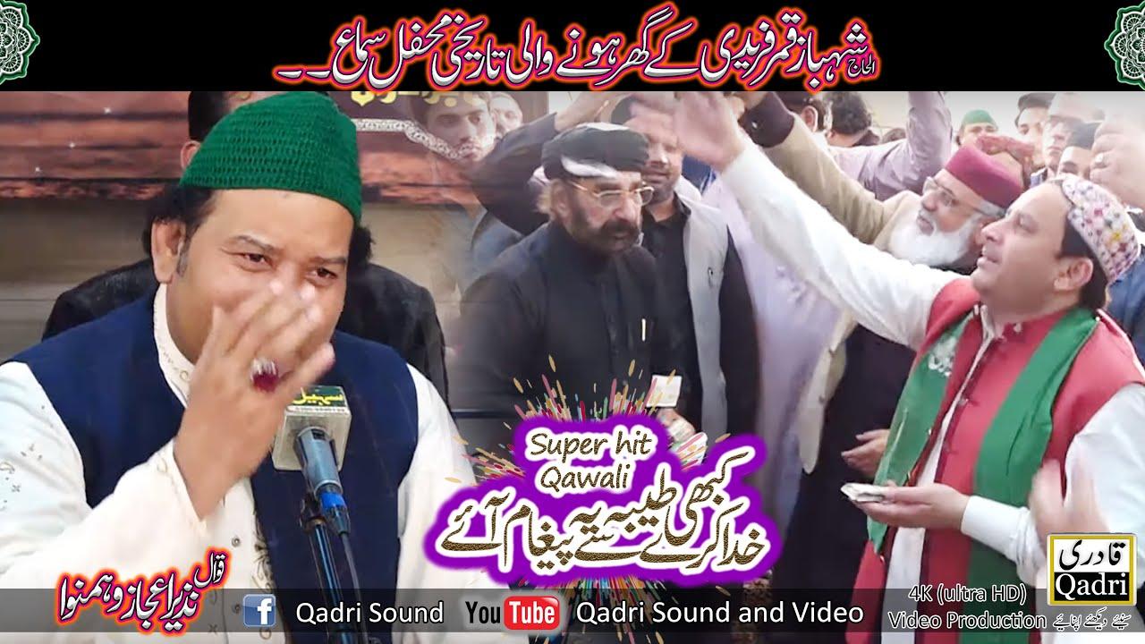 Download Super Hit Qawali 2019 - Khuda Kary kabi Tayyba se - Nazir ijaz Faridi Qawal -