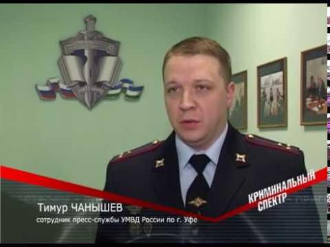 В Уфе задержаны двое жителей Альшеевского района по подозрению в совершении разбойных нападений