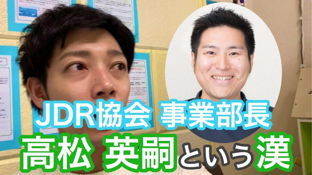 リハビリテーション 日本 協会 症 認知 一般社団法人 回復期リハビリテーション病棟協会