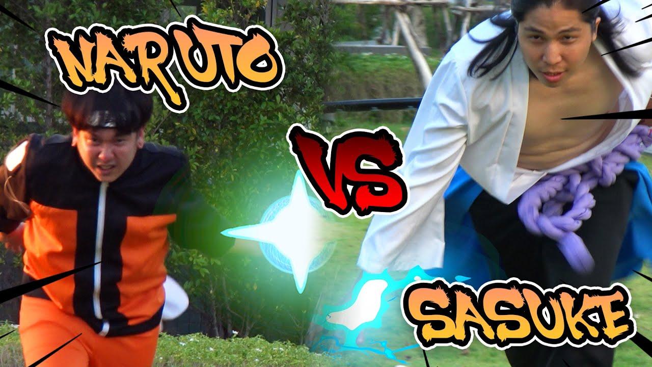 นารูโตะ VS ซาสึเกะ ในชีวิตจริง เกม Naruto Slugfest แจก ...