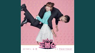 Download Mp3 Heartbeat