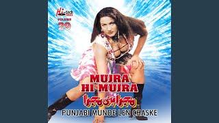 Chubda Ae Yaar Tera Challa - Mustafa Khan