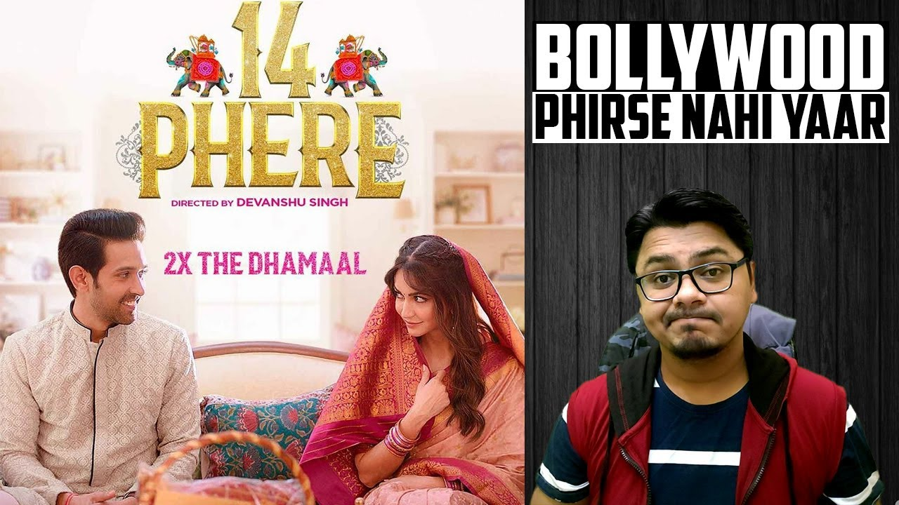 14 PHERE Movie Review   Yogi Bolta Hai