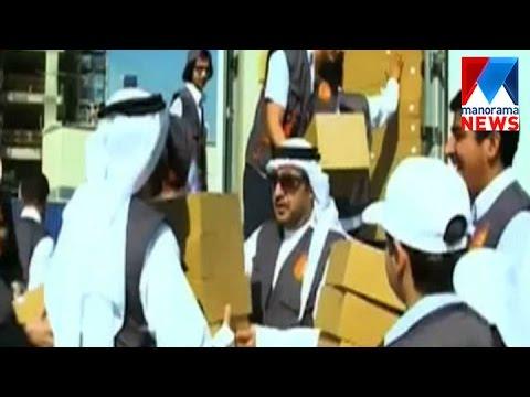 The Food Bank Plan Begins In UAE | Manorama News
