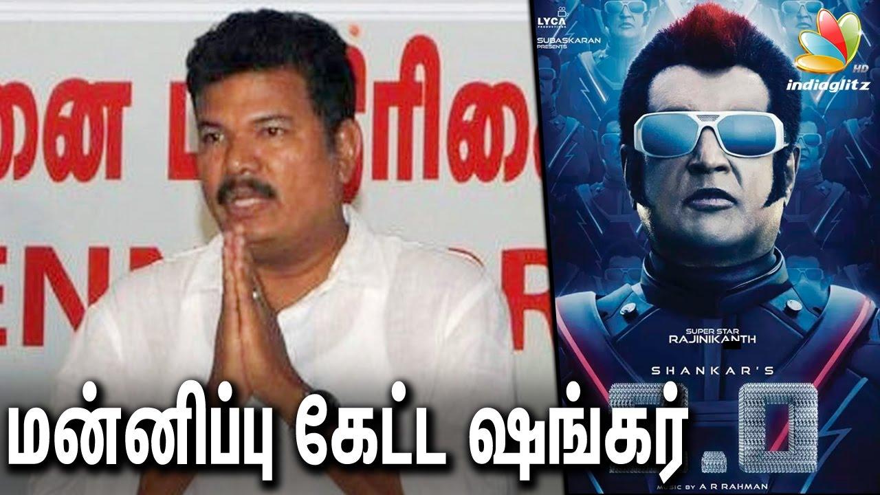 Director Shankar apologized to press | Endhiran 2.0 Shooting Spot ...