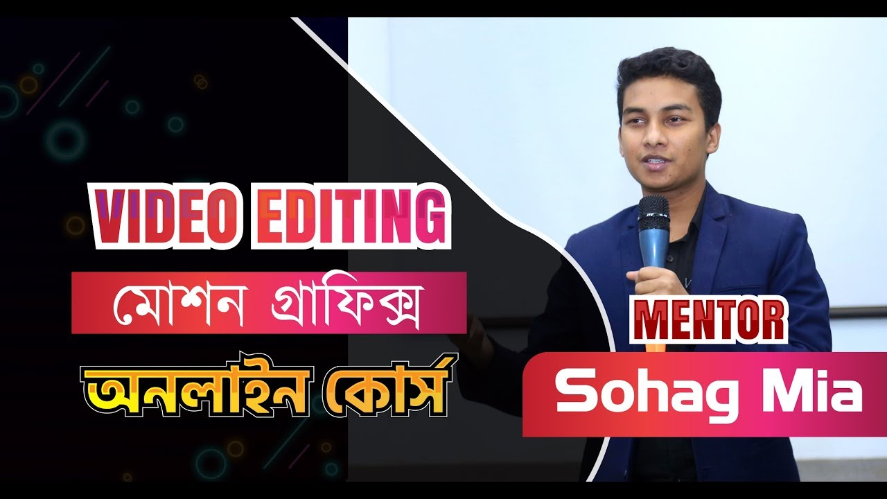 Video Editing Motion Graphics Online Course Class 01 Batch 08