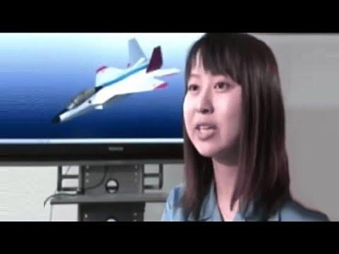 平成のZERO.純国産ステルスATD-X 実証機「心神」披露   JASDF 航空自衛隊  / TRDI 防衛省技術研究本部