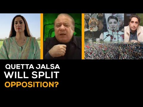 Samina Khan | Quetta jalsa will split opposition?
