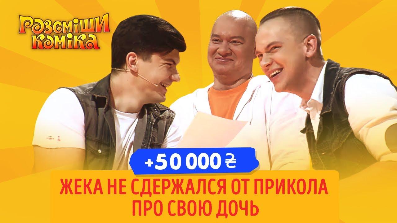 Прожарка Кошевого, Ласточкина, Ткача и Фаталова