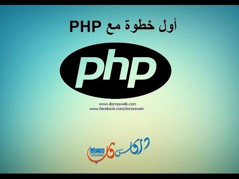 GRATUIT PHP TÉLÉCHARGER EASY 5.3.8.1