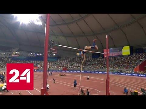 Первое золото за 6 лет: Анжелика Сидорова победила на чемпионате мира по легкой атлетике - Россия 24