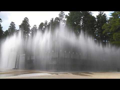 2ブラタモリも紹介!高野山壇上伽藍・御影堂・文化財防火設備ドレンチャーのデモンストレーション