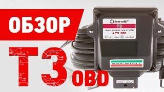 Обзор: ГБО электроника Torelli T3 4 цилиндра с OBD коррекцией.