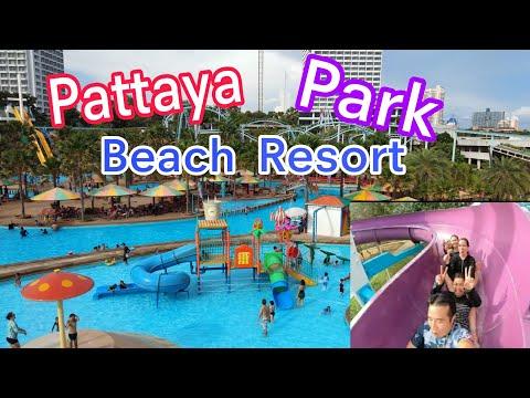🏝พัทยาปาร์ค บีช รีสอร์ท Pattaya Park Beach Resort
