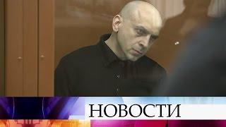 Суд вынес приговор сообщнику террористов, захвативших Театральный центр наДубровке в2002 году.