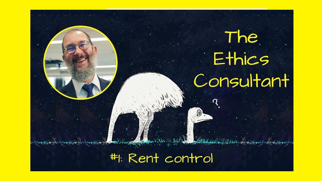 The Ethics Consultant -- Episode 1