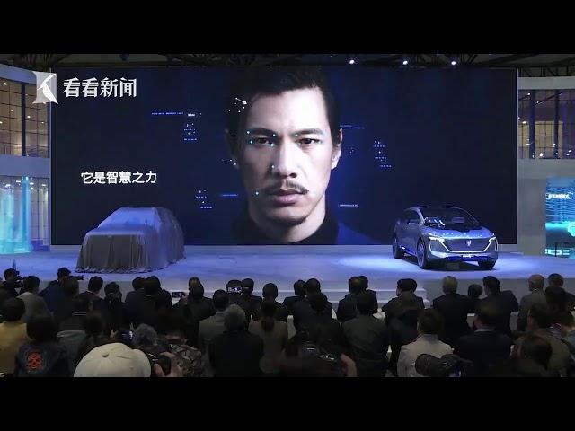 视频|2019上海车展|上汽荣威全新SUV荣威MAX强势发布